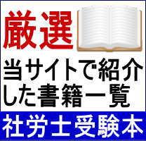 おすすめの書籍一覧。